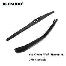 Рукоятка стеклоочистителя broshoo для задней панели great wall