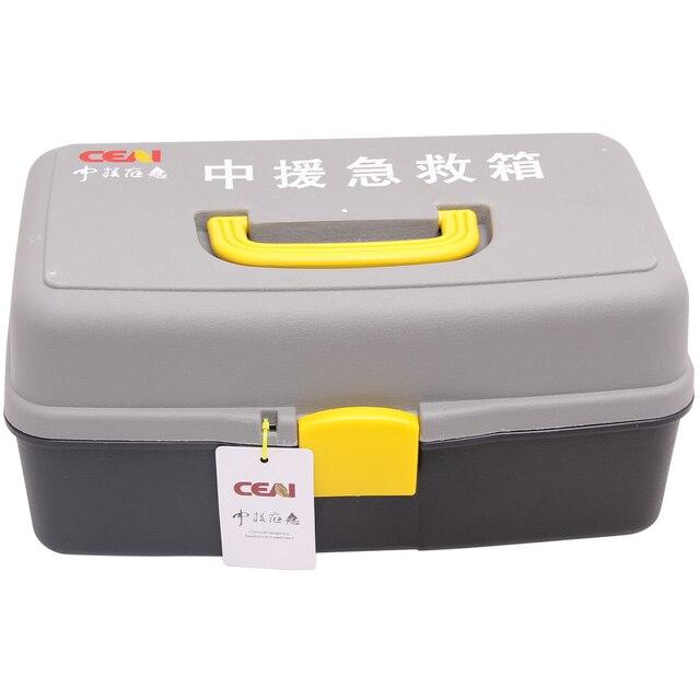 2013-2 Emergency box outdoor first aid kit home first aid kit vehienlar medicine box home health care box