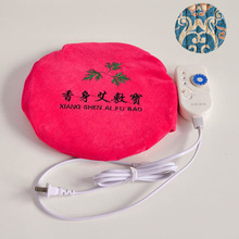 Electric Heating Massage Pad For Women Period Pain Reliever Chinese Moxa Warm Moxibustion Therapy Mat Bag Body Pain Relieving