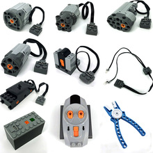 Technic Parts Compatible For Multi Power Functions Fool Servo Blocks Train Electric Motor PF Model Sets Building Kits
