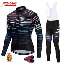 2019 FUALRNY 9D NEW gel winter Thermal Fleece cycling jersey long sleeve men with pants cycling set mtb wear cycling mature Line цена
