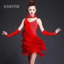 2018 new design fringe lady latin dance dresses sexy women Sequin Latin Dance Dress for ballroom dancing Vestido latino