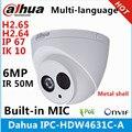 Камера видеонаблюдения Dahua IPC-HDW4631C-A, металлический корпус, 7 мп, встроенный микрофон, водонепроницаемая