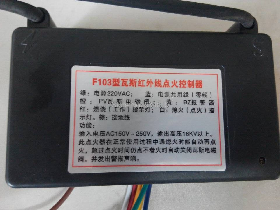 220V / 110V Gas Ignition Spark Control Module, Black Box Gas Lighting Unit, Automatic Eletronic Gas Igniter Distributor