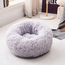 Warm Fleece Dog Bed 5 Sizes Round Pet Lounger Cushion For Small Medium Large Dogs & Cat Winter Dog Kennel Puppy Mat Pet Bed new winter warm dog round bed soft fleece kennel for puppy pet top quality lounger cushion for small medium large dogs