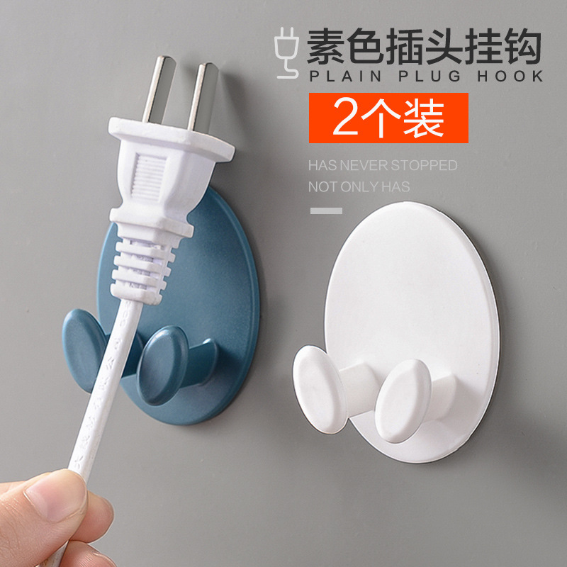 Image 1 - 1 Piece  Creative Shape Strong Hook Adhesive Multi Purpose Hooks Wall Mounted Mop Organizer Holder Plug Kitchen Bathroom Hooks-in Bathroom Hooks from Home & Garden