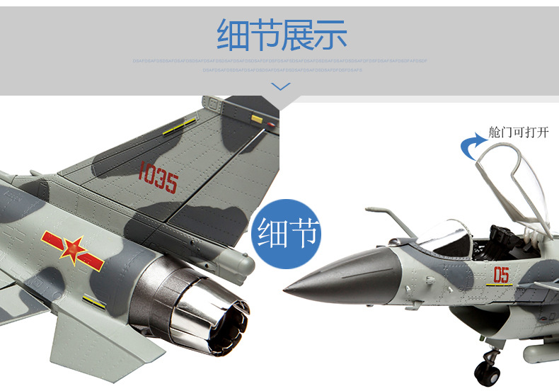 US $115 71 13% OFF|1:48 B high simulation model J 10 fighter J 10 aircraft  model Toronto alloy ornaments-in Action & Toy Figures from Toys & Hobbies
