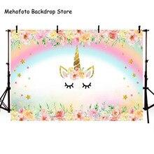 Mehofoto Unicorn Backdrop Birthday Party Background Newborn Baby Shower Backdrops for Photo Shoot Vinyl Cloth Seamless 863
