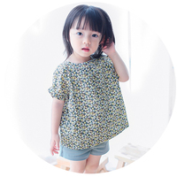 2017 New Summer Flower BP Style Baby Girl Blouse Green Floral Tee Tops TUTU Party Petticoat
