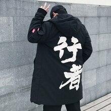 موضة شتاء 2018 سترة سميكة للرجال دافئة كبيرة الحجم السفر كانجي معطف الرجال المعاطف الطويلة الذكور رشاقته السترات