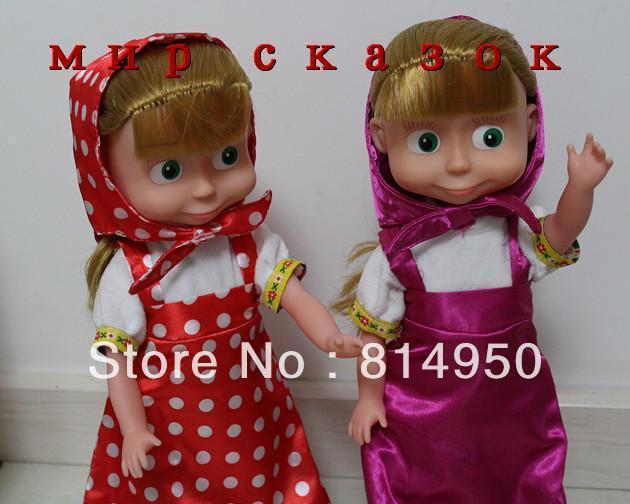 Free Shipping  Russian language/Russia cartoon Anime Singing And Dancing  Martha,Matryoshka Doll
