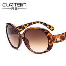 Curtain Brand Kid Sunglass Gril Lovely Baby Children eyeglass Sun Glass For Boy Gafas De Sol summer cat eye sunglass