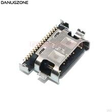 100 ピース/ロット Huawei 社メイト 20 Lite Maimang 7/名誉 V10/名誉再生 USB 充電ポート充電ジャックコネクタドックソケットプラグ