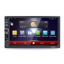 Cimiva RK-7721A Profesional 7 Pulgadas HD 1024*600 Pantalla Capacitiva 7 Colorido Luz Función de DVD Del Coche Reproductor de MP3 Android 5.1.1 caliente