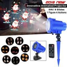8 сменных слайдов Рождественский анимированный лазерный проектор