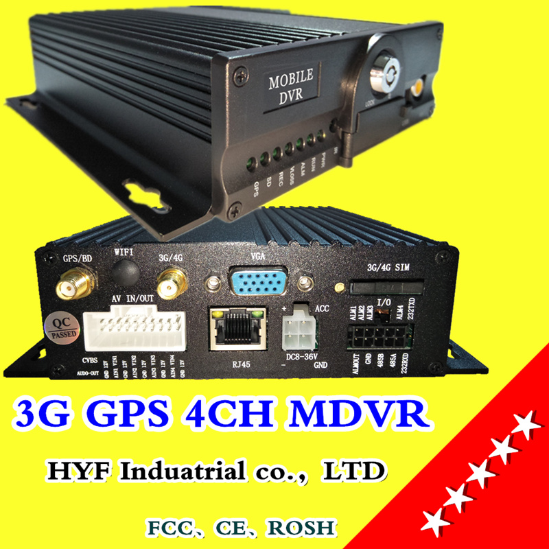 GPS 4CH mdvr Remote positioning on-board monitoring host 3G vehicle video recorder NTSC/PAL standard fire engine