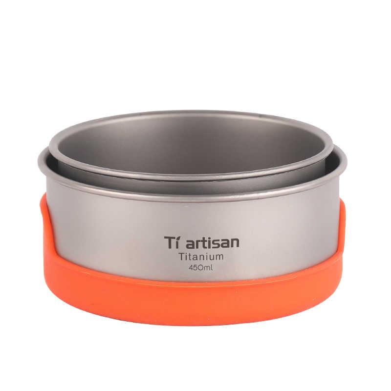 Tiartisan キャンプ純チタンボウル 400 ミリリットル 450 ミリリットルボウル調理器具食器カトラリー耐熱と断熱ボウルセット T8215