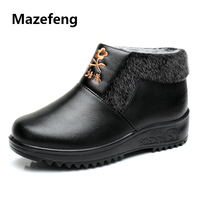 2017 Winter Female Ankle Shoes With Velvet Women Casual Boots Women Keep Warm Warm Boots Women