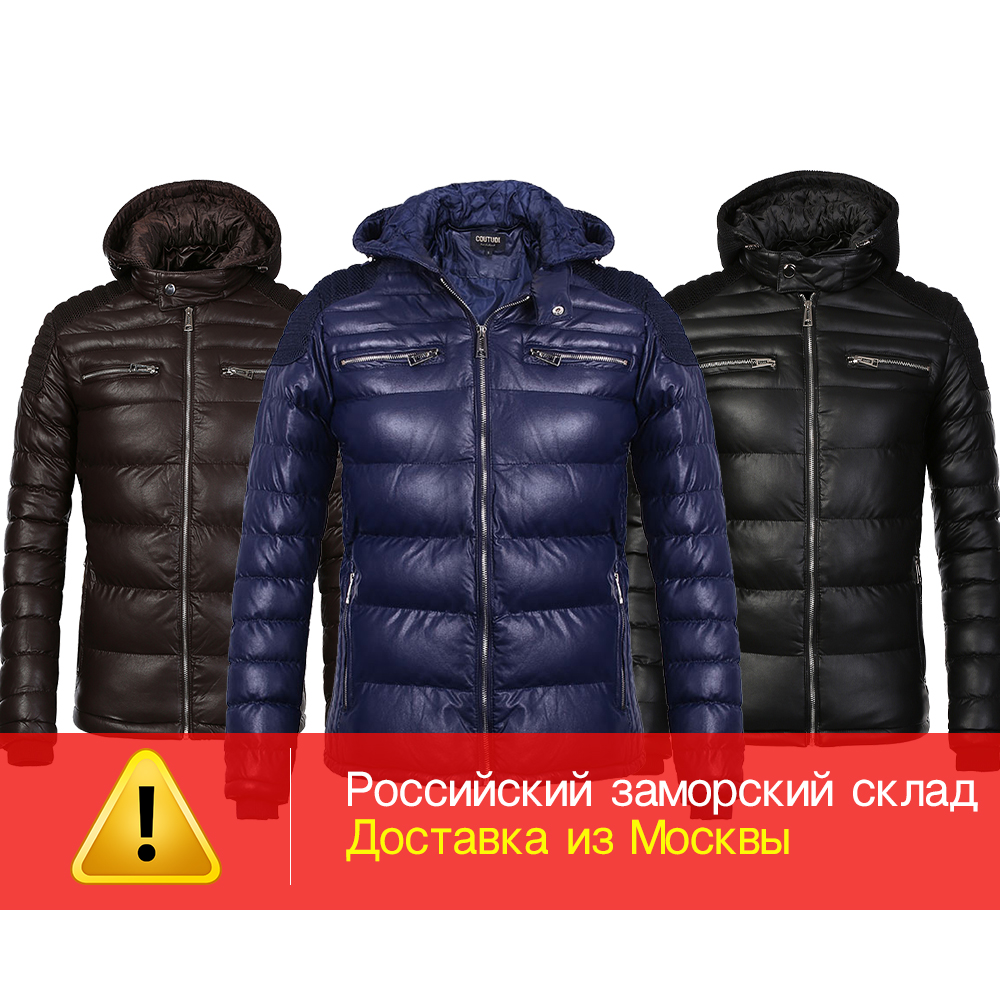 COUTUDI Winter Leather Jacket PU Leather Coat Men Cotton Padded Jacket Mens Warm Winter Jacket Coats Hooded Parka Jacket For Man