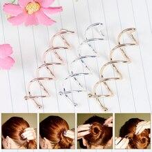 10 шт. спиральные шпильки для волос, спиральные винты, аксессуары для волос для девочек, скрученные заколки для волос, шпильки для волос для женщин, булочки для изготовления головных уборов