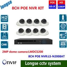 POE NVR KIT 8CH CCTV System, 1080P HDMI POE NVR 8X2.4MP IR Mini camera, P2P POE power over ethernet CCTV Security Camera Kit