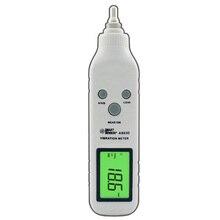 Портативный виброметр AS63D Вибрационный измерительный прибор анализатор измеряет точность чувствительности акселерометры