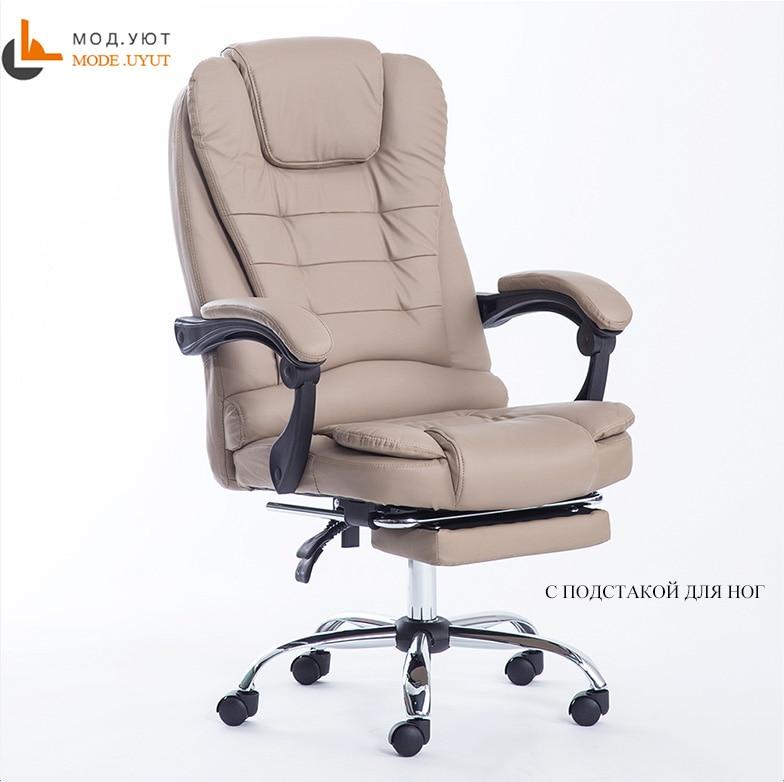 Специальное предложение, офисное кресло, компьютерное кресло, эргономичное кресло с подставкой для ног - Цвет: Khaki with footrest