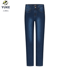 YUKE The New Girl Jeans Childrens Slim Sexy Leggings Pants Elasticity Tights Kids 8-16Age  I34278