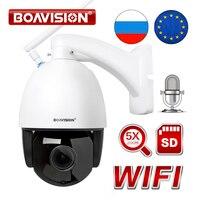 1080 P Беспроводная PTZ скорость купольная ip камера wifi 5X Zoom открытый P 960 P CCTV Безопасность Видео камера видеонаблюдения аудио ONVIF IR 60 м