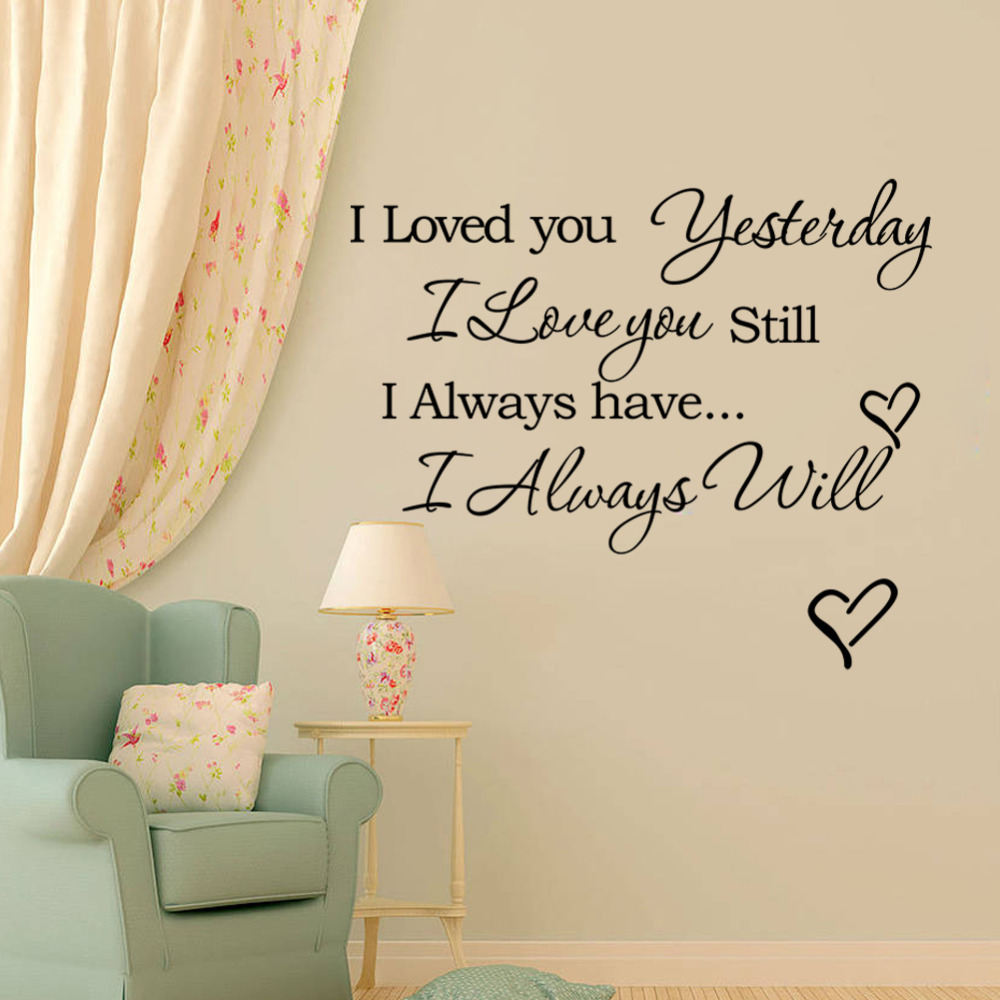 new design warm quote i love you home decal wall sticker removable ...