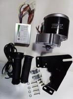 MY1016Z2 250W 24V Electric Bike Motor Kit Electric Bike Conversion Kit Electric Motor For Bicycle