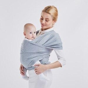 Image 3 - MOTOHOOD Saddle Baby Carrier Organic Cotton Ergonomic Baby Carrier 360 Kids Back Pack Stretchy Ring Baby Wrap Sling Backpack