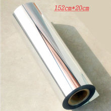 2 X 152cm*20cm Electroplated Silver Film for Car Roof Hood Trunk Bumper Protector