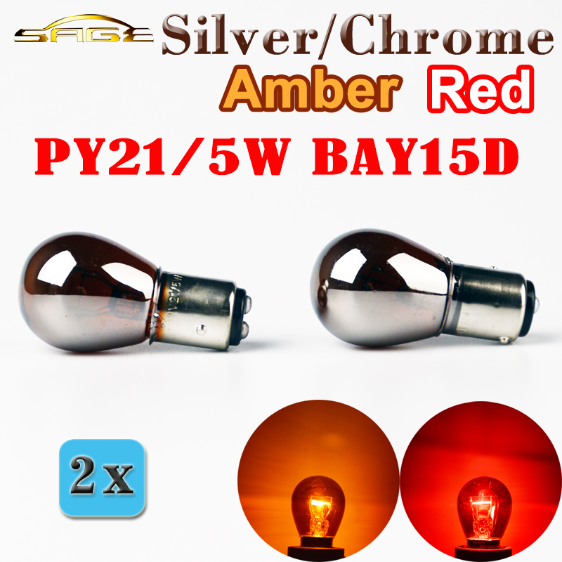 flytop 2 X S25 BAY15D 1157 380 P21/5W Silver / Chrome Amber Red Glass 12V 21/5W Offset Car Stop Bulb Auto Tail Indicator Lamp creative auto stirring mug silver red 2 x aaa 350ml