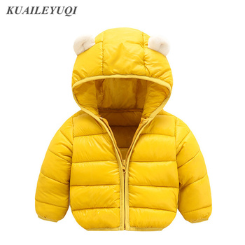 2018 Autumn New born Infant Girls Coat Winter Jacket For Baby Boys Girls Jacket Kids Warm Outerwear Coat For Baby Jacket Clothes Куртка