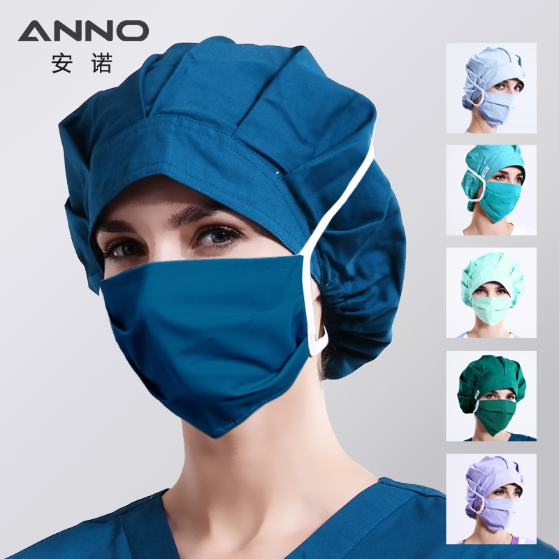 ANNO Plain Colour Bouffant Surgical Cap With Mask Cotton Nurse Hats Women Disposable Pharmacy Hospital Medical Caps Head Wear