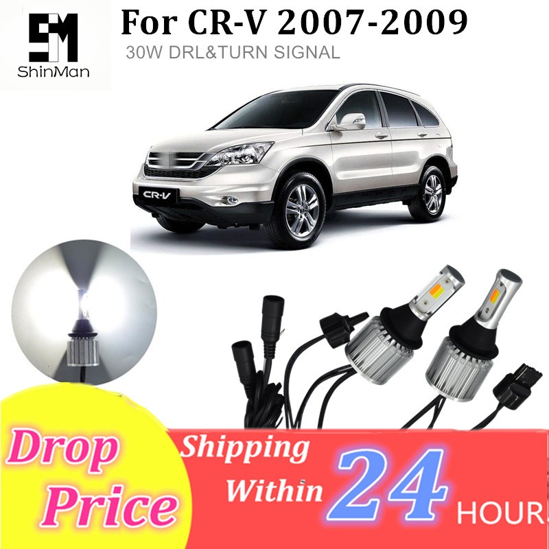 Shinman DRL turn signal For Honda CR V CRV 2007 2009 led DRL Daytime Running Light Front Turn Signals all in one 7440 in Signal Lamp from Automobiles Motorcycles