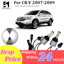 Shinman DRL+turn signal For Honda CR-V CRV 2007-2009 led DRL Daytime Running Light& Front Turn Signals all in one 7440 osmrk led drl daytime running light for honda crv 2015 2016 wireless switch yellow turn signals dimmer function
