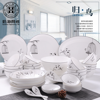 12 pieces Houhai Guci tableware suit minimalist Scandinavian dishes dishes set creative ceramics tableware combined household
