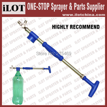 Free shipping-iLOT Double nozzle flit-style trombone COLA sprayer with very fine mist for home and garden, pull and push style
