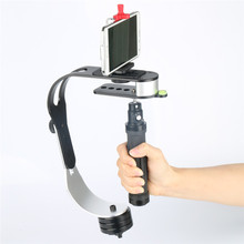 Steadycam steadicam steadycam estabilizador de vídeo para canon nikon sony pentax dslr cámara digital compacta videocámara dv