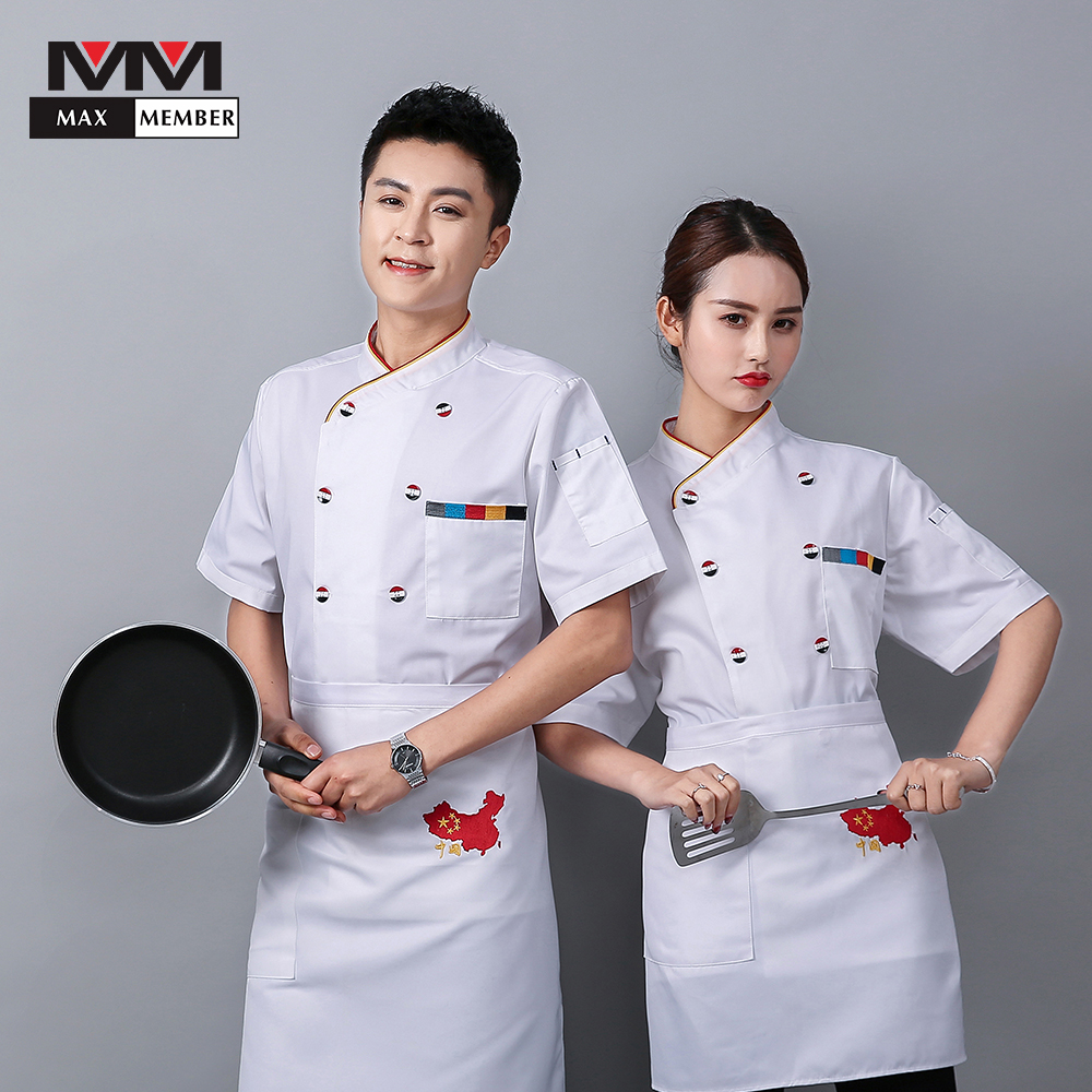 Logo Custom Printing Chef Uniform Pizza Shop Barbers Waiter Overalls Restaurant Kitchen Jacket Waitress Work Clothes Wholesale