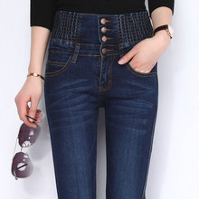 New High Waist Jeans Skinny Jeans Women Slim Fashion Denim Long Pencil Pants Color Dark Blue Women Jeans