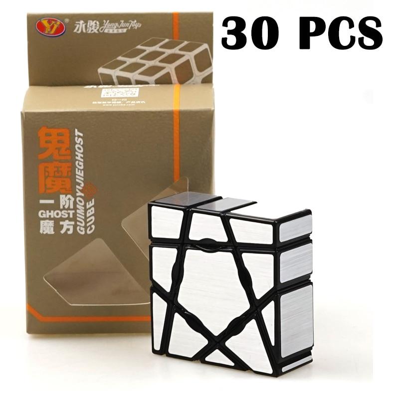 30 pièces YongJun 133 GuiMo cube Magique Étrange-forme Cubo magico Miroir Argent autocollant Puzzle cube Jouet Pour Enfants Rotation Neo Cube