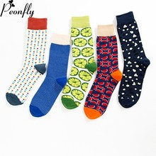 PEONFLY Funny Men s Colorful Combed Cotton Wedding Socks Novelty Fruit Multi Set Dress Casual