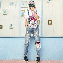 Новая весна отверстие джинсы женские Сиамские Брюки Слаксы учащиеся Таиланд бренд личности блестками Биб