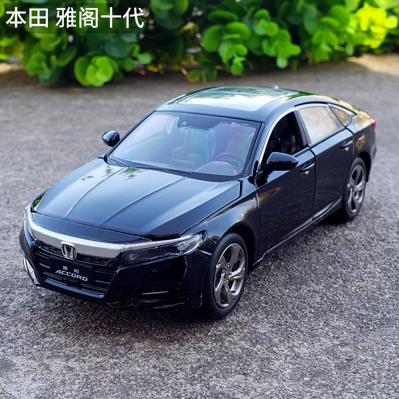 1:32 BLACK WHITE Simulated Metal Tenth Generation Honda Accord 10th Car Model Toys