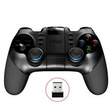 Ipega PG-9076 PG 9076 PG-9156 Gamepad Bluetooth Game Controller 2.4G Wireless Receiver Joystick Android Game Console Player #42(China)