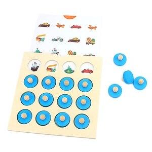 Image 4 - Çocuklar Ahşap Bulmaca Oyuncak Hafıza Maç Satranç Oyunu Mavi Bellek Satranç Çocuk Erken Eğitim Aile Partisi Masa Oyunu Çocuklar için