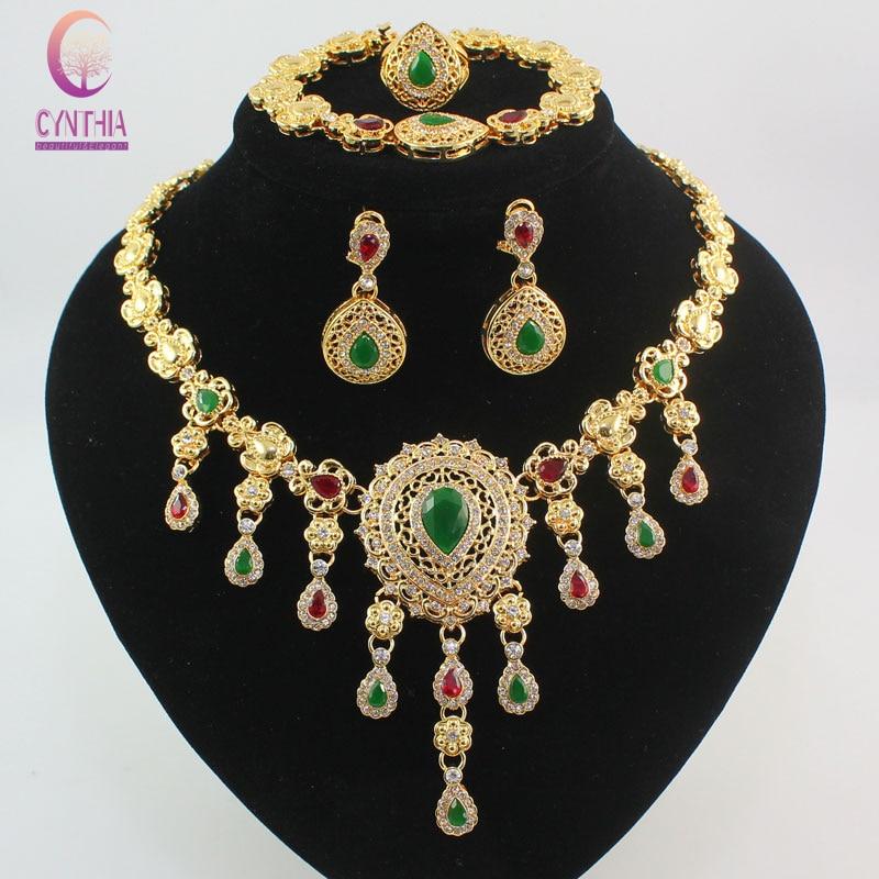 African Beads Red/Green Gem...